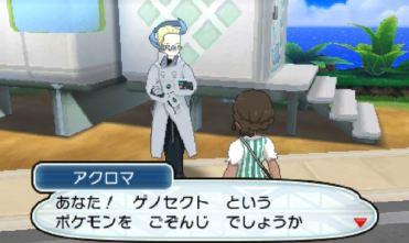 pokemon-sm22-009