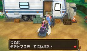pokemon-sm22-012