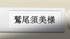yuyuyu10-012