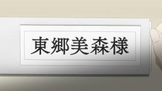 yuyuyu10-013