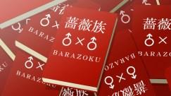 bakemonogatari7-079