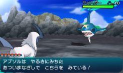 pokemon-sm25-007