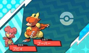 pokemon-sm25-012