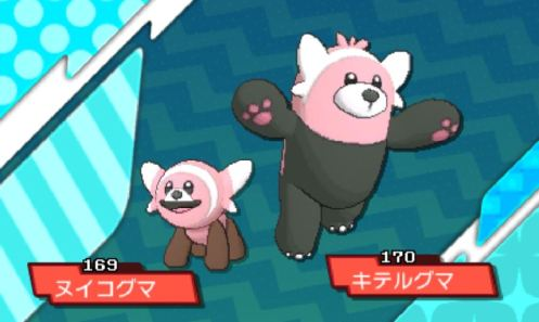 pokemon-sm25-020