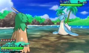 pokemon-sm25-022