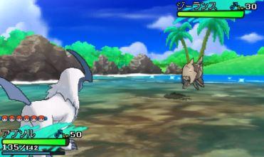 pokemon-sm25
