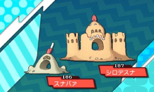 pokemon-sm27-035