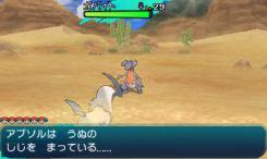 pokemon-sm28-001
