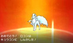 pokemon-sm28-016