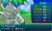 pokemon-sm28-033