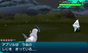 pokemon-sm28-042
