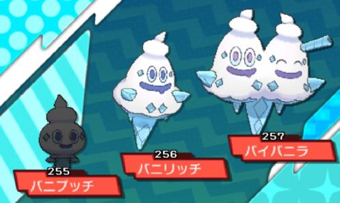 pokemon-sm31-038