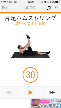muscle-training20-002