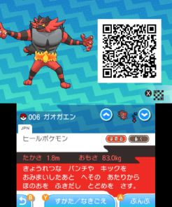 pokemon-sm33-032
