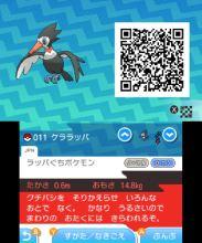 pokemon-sm33-037