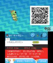 pokemon-sm33-043