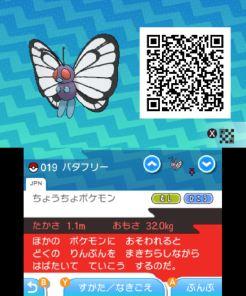 pokemon-sm33-045