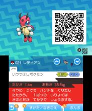 pokemon-sm33-047