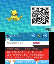 pokemon-sm33-068