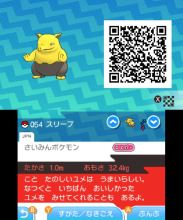 pokemon-sm33-080