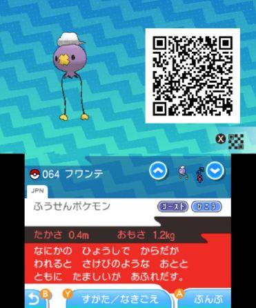 pokemon-sm33-090