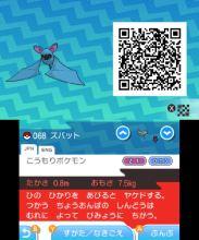 pokemon-sm33-094