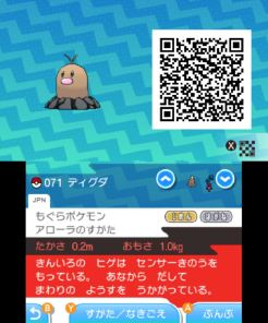 pokemon-sm33-097