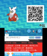 pokemon-sm33-107