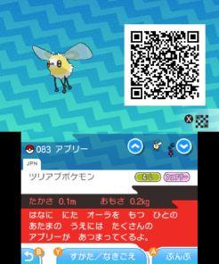 pokemon-sm33-109