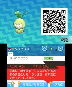 pokemon-sm33-111