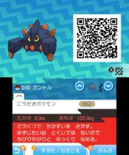 pokemon-sm33-125