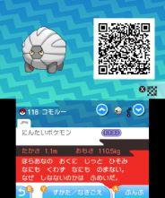 pokemon-sm33-144