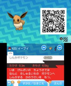 pokemon-sm33-149