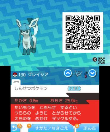 pokemon-sm33-156