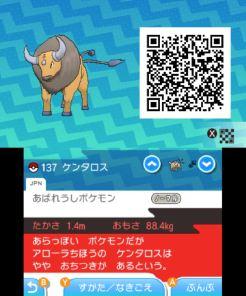 pokemon-sm33-163