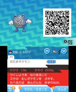 pokemon-sm33-176