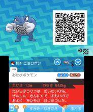 pokemon-sm33-177