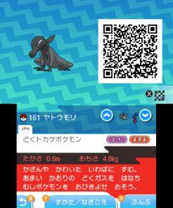 pokemon-sm33-187