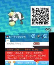 pokemon-sm33-203
