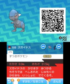 pokemon-sm33-214