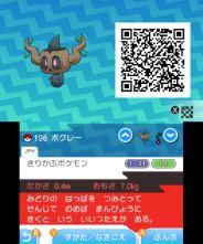 pokemon-sm33-222