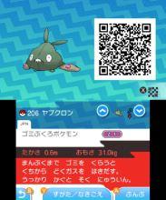 pokemon-sm33-232