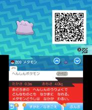 pokemon-sm33-235