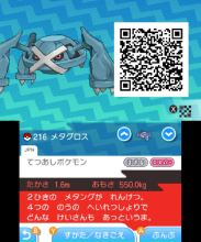pokemon-sm33-242