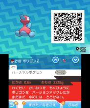 pokemon-sm33-244