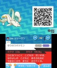 pokemon-sm33-270