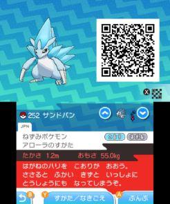 pokemon-sm33-278