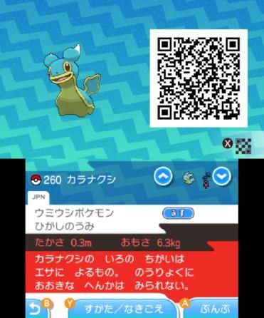 pokemon-sm33-286