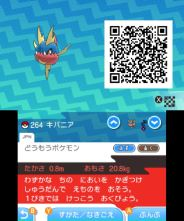 pokemon-sm33-290