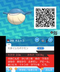 pokemon-sm33-292